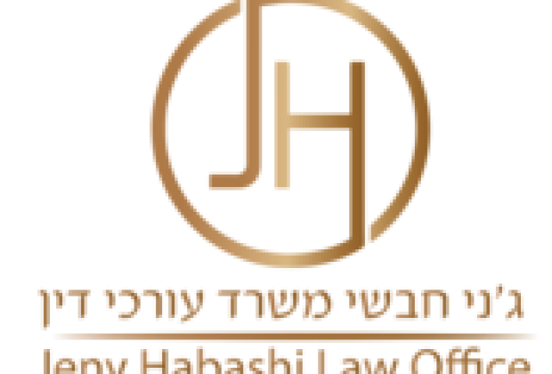 ג'ני חבשי – משרד עורכי דין